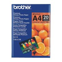 Brother BP61GLA Glossy Photo Paper (A4, 20 Sheets, 190 gsm)