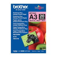 Brother BP71GA3 Glossy Photo Paper (A3, 20 Sheets, 260 gsm)