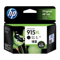 HP 3YM22AA #915XL Black High Yield Ink Cartridge