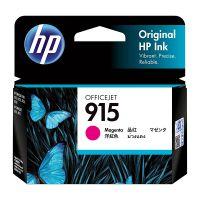 HP 3YM16AA #915 Magenta Ink Cartridge
