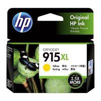 HP 3YM21AA #915XL Yellow High Yield Ink Cartridge
